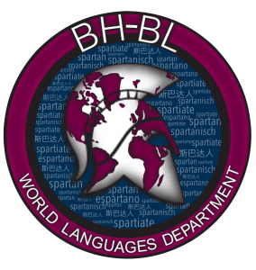 world languages logo is a spartan head with the global inside
